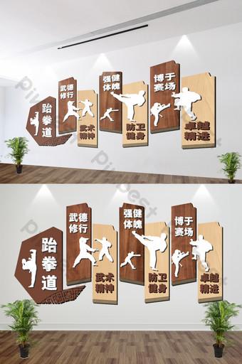 木製中國武術跆拳道文化牆展示板 模板 CDR