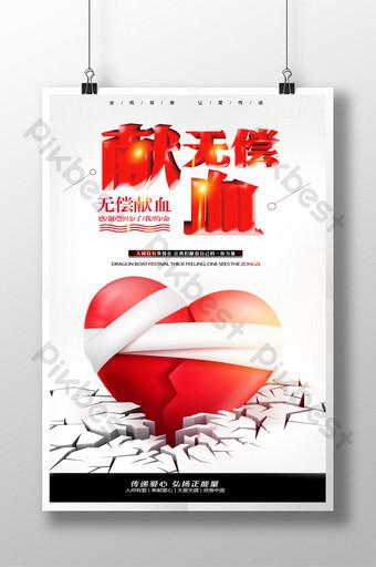 poster kesejahteraan masyarakat donor darah gratis patah hati Templat PSD