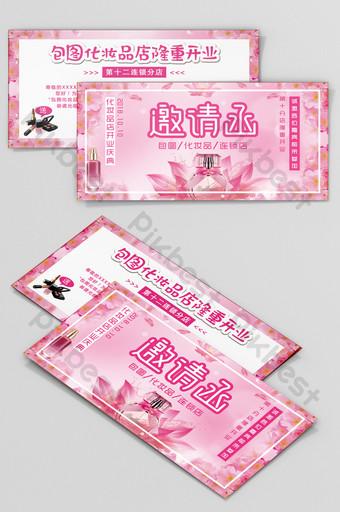 Lettre d'invitation à la cérémonie d'ouverture du magasin de cosmétiques rose Modèle PSD