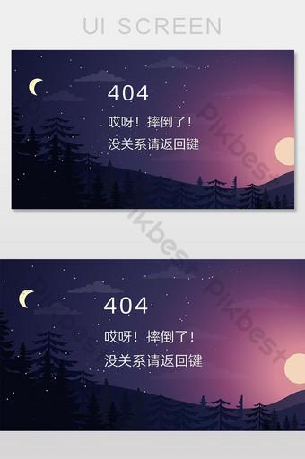 視頻遊戲背景404網絡連接錯誤界面 UI 模板 PSD