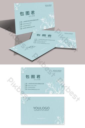 Carte de visite élégante d'étiquette de mariage de beauté florale Modèle PSD