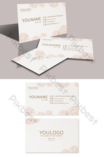 Carte de visite élégante et simple d'étiquette de mariage de beauté rose Modèle PSD