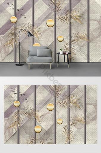 الحد الأدنى الحديثة الجميلة الحديد المطاوع خلفية الجدار ورقة هندسية الديكور والنموذج قالب PSD