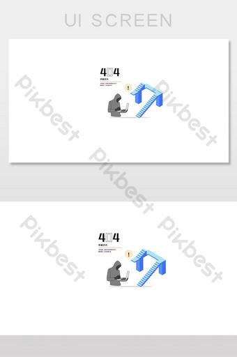 樓梯旁邊的黑客404網絡連接錯誤界面 UI 模板 AI
