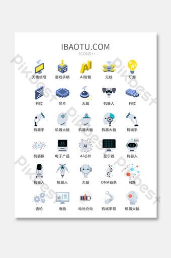 icono de icono de vector de interfaz de usuario de educación de robot de tecnología moderna UI Modelo AI