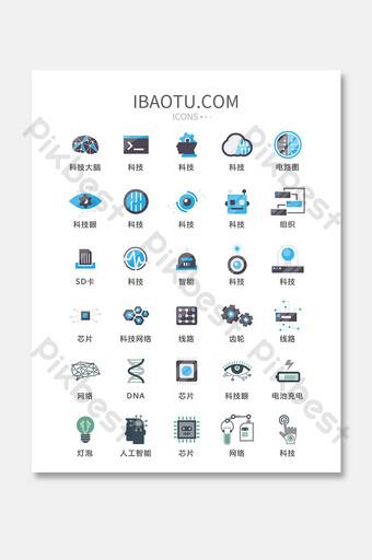 icono de icono de vector de interfaz de usuario de robot de tecnología moderna UI Modelo AI