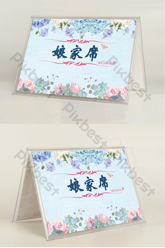 warm drawing flowers wedding seat card word template Word Template DOC