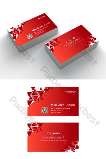 Modèle Word de carte de visite d'entreprise fond dégradé rouge Word Modèle DOC