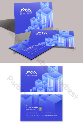 Carte de visite de l'immobilier bleu plat dégradé en trois dimensions illustration bâtiment illustration Modèle PSD