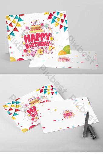 Modèle de mot de dessin animé vent joyeux anniversaire carte postale carte de voeux Word Modèle DOC