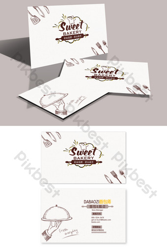 Carte de visite de chef de point de cuisson pâtisserie dessin animé Modèle PSD