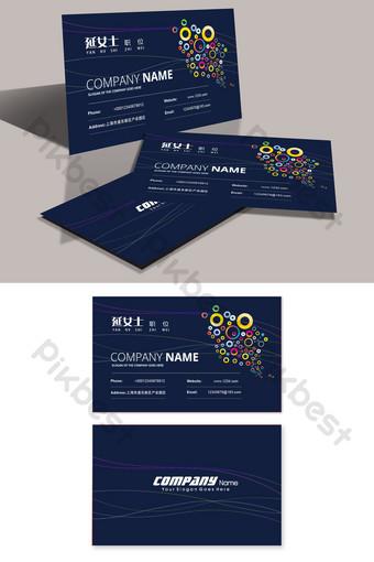 Conception de modèle de carte de visite impression bleue Modèle PSD