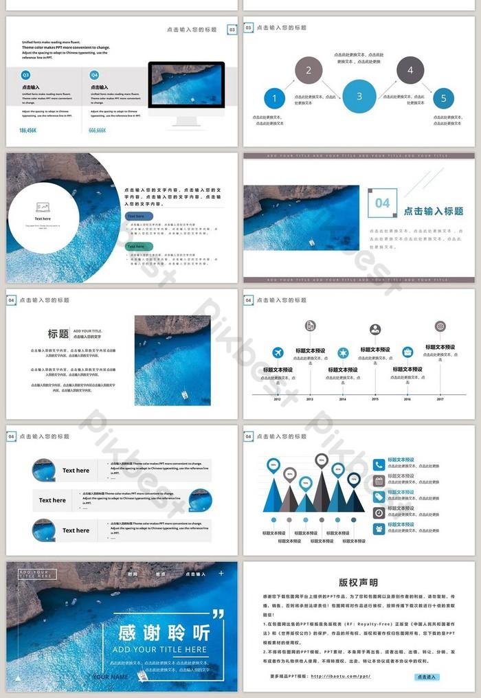 Modele Ppt De Rapport De Style Commercial Frais Bleu Ocean Pptx Powerpoint Gratuit Pikbest