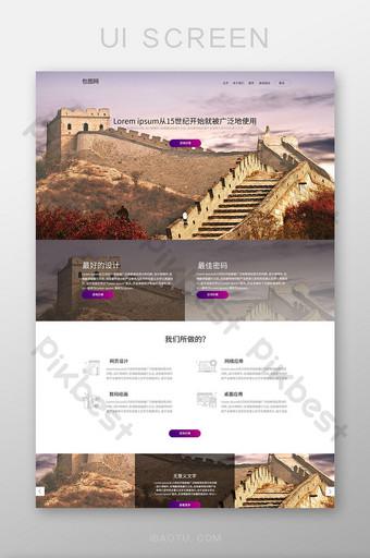 Modèle de site Web de style noir plat pour le fonctionnaire de l'entreprise technologique UI Modèle PSD
