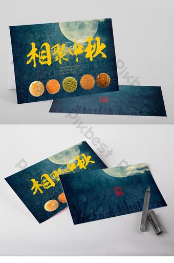 Modèle de mot de carte de voeux de carte postale de festival de mi automne bleu vent rétro Word Modèle DOC