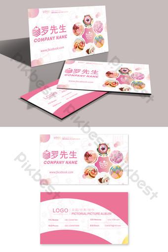 Conception de carte de visite de gâteau sucré rose Modèle PSD