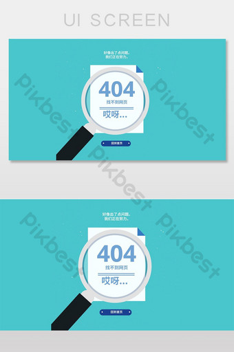 Minimalist magnifying glass search 404 network connection error interface UI Template AI