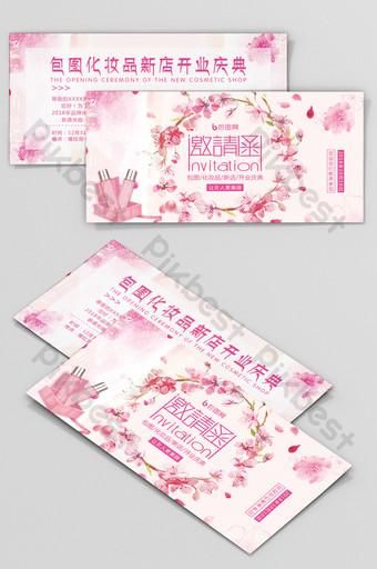 Lettre d'invitation de célébration d'ouverture de magasin de cosmétiques de marque de mode Modèle PSD