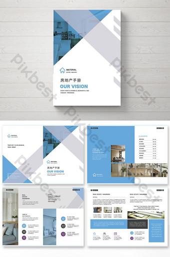 شركة ديكور بسيط وأسلوب كتيب تصميم العقارات الداخلية قالب PSD