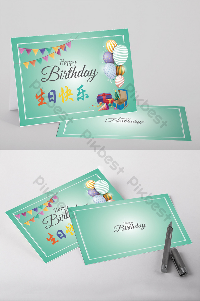 Happy Birthday Greeting Card On Green Background Word Template