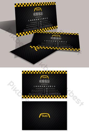 diseño de plantilla de tarjeta de visita personal de taxi negro Modelo PSD