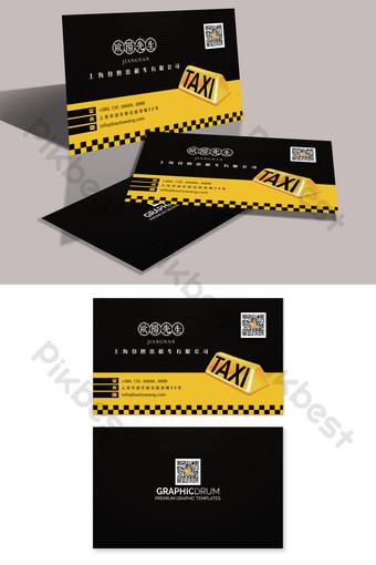 diseño de plantilla de tarjeta de visita de taxi minimalista moderno amarillo y negro Modelo PSD