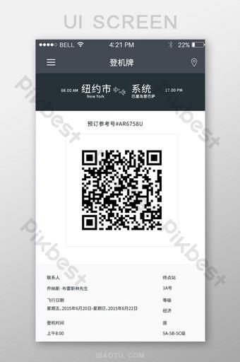 interfaz móvil de la aplicación de escaneo del código qr de la tarjeta de embarque de la aerolínea UI Modelo AI