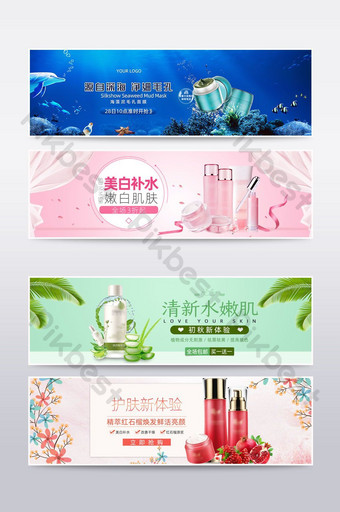 Mask Banner Templates Free Psd Png Vector Download Pikbest