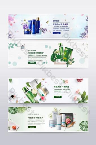 poster perawatan kulit kosmetik e commerce taobao kecil segar E-commerce Templat PSD
