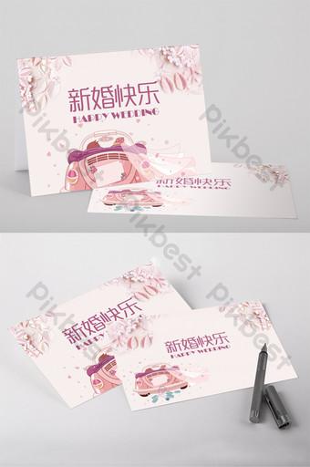 سعيد عروسين زفاف بطاقات المعايدة قالب كلمة Word قالب DOC