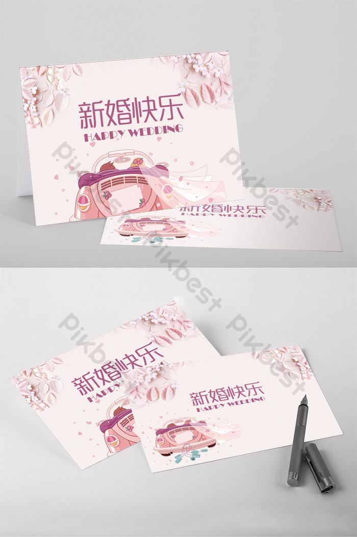 modèle word de carte de voeux de mariage heureux