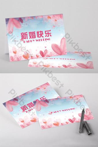 الوردي بطاقة زفاف سعيد قالب تحية كلمة Word قالب DOC