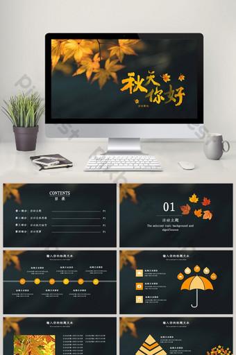 Modèle PPT de planification d'événements de l'industrie publicitaire d'automne bonjour PowerPoint Modèle PPTX