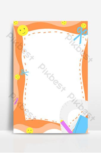 手繪開學季創意文具邊框插畫 背景 模板 PSD