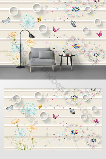 الحديثة رومانسية جميلة الهندباء فراشة التلفزيون خلفية الجدار الديكور والنموذج قالب PSD