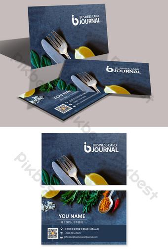 carte de visite de chef de restaurant occidental haut de gamme Modèle PSD