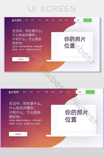 Learn new language web interface UI Template AI