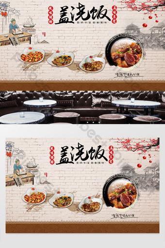 nostálgico retro comida china arroz cuenco restaurante fondo rápido pared Decoración y modelo Modelo PSD