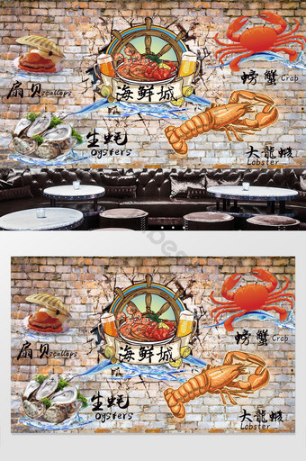 retro nostalgic seafood city restaurant background wall Decors & 3D Models Template PSD