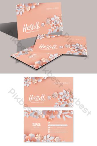 Carte de visite élégante de magasin de fleur de style découpé en papier tridimensionnel haut de gamme 2 5D Modèle PSD