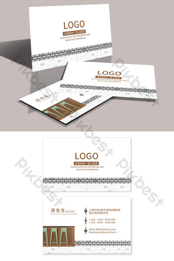 Carte de visite de designer d'intérieur décoration vent plat peint à la main Modèle PSD