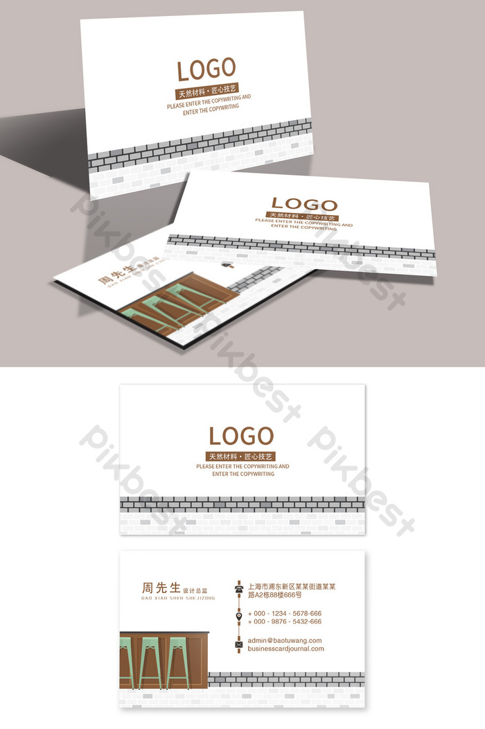 Flat Wind Hand Painted Decoration Interior Designer Business Card Psd Free Download Pikbest