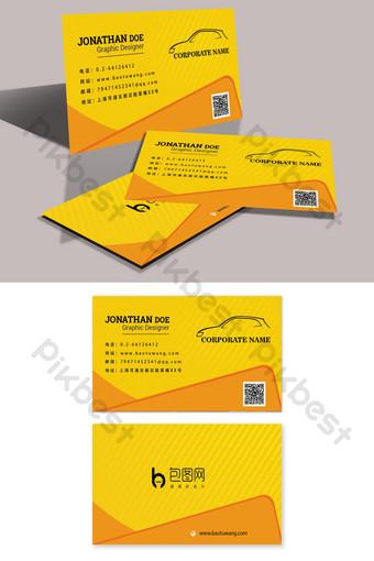 Conception de modèle de carte de visite de taxi créatif minimaliste jaune Modèle PSD