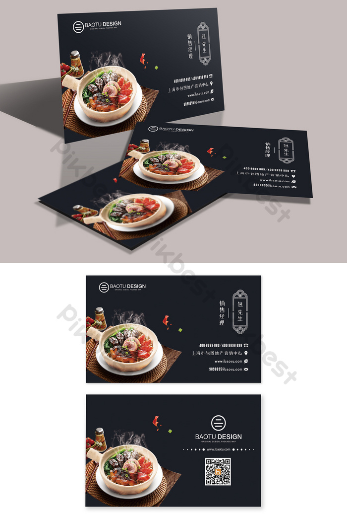 Simple high end chinese restaurant restaurant business card template simple high end chinese restaurant restaurant business card template wajeb Choice Image