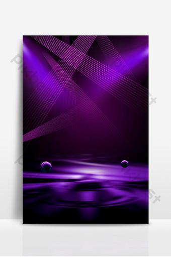 科技紫色舞檯燈光效果廣告設計背景圖 背景 模板 PSD