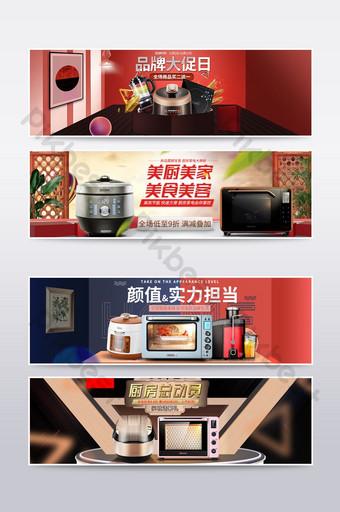 تاوباو الأجهزة المنزلية طباخ الأرز التعريفي ملصق شعار التجارة الإلكترونية قالب PSD