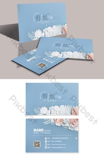 Carte de visite bleue en trois dimensions simple de style découpé en papier Modèle PSD