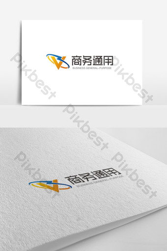 signo de logotipo universal de negocios de letra v de moda Modelo AI