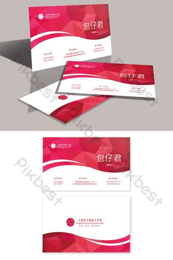 Carte de visite créative de personnalité de fond géométrique dégradé rouge Modèle PSD