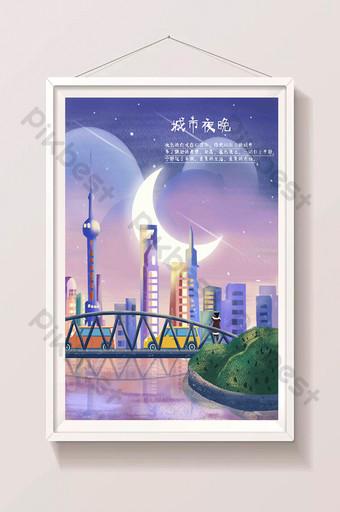 مدينة جسر يلة على ضفاف بحيرة جميلة مرسومة باليد التوضيح الرسم التوضيحي قالب PSD